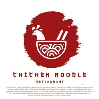 Szablon ikony logo makaronu ilustracja wektorowa z makaronem japońskim z kurczaka