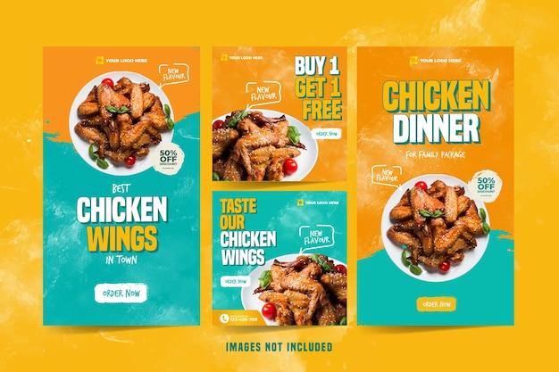 Szablon instagram skrzydełka kurczaka do reklamy żywności w mediach społecznościowych