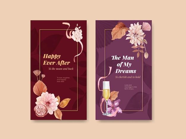 Szablon instagram z koncepcją ślubu szczęścia w stylu przypominającym akwarele