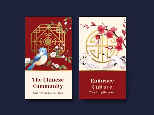 Szablon instagram z koncepcją szczęśliwego chińskiego nowego roku z mediami społecznościowymi i marketingową ilustracją akwareli online