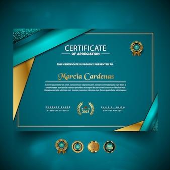 Szablon inteligentnego luksusowego certyfikatu osiągnięć