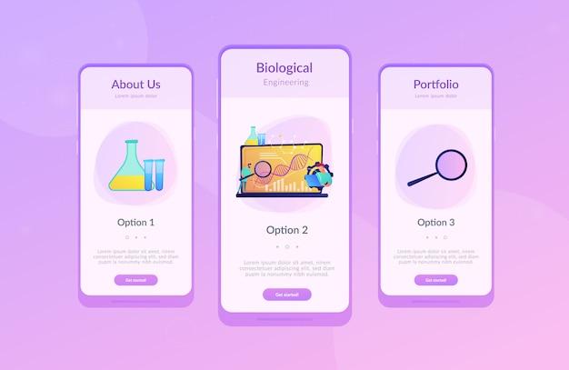 Szablon interfejsu aplikacji biotechnologii.