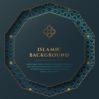 Szablon islamskiego streszczenie tło