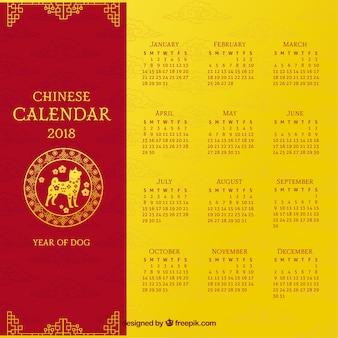 Szablon kalendarza chiński nowy rok
