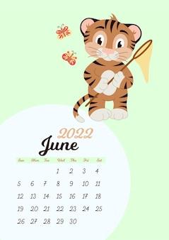 Szablon kalendarza ściennego na czerwiec 2022. rok tygrysa