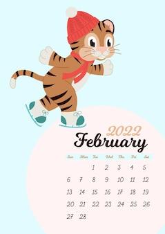 Szablon kalendarza ściennego na luty 2022. rok tygrysa