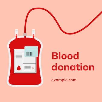 Szablon kampanii krwiodawstwa wektor reklama w mediach społecznościowych w minimalistycznym stylu