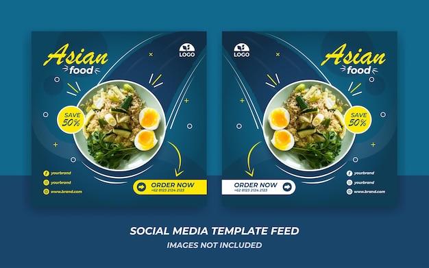 Szablon kanału na instagramie w stylu jedzenia