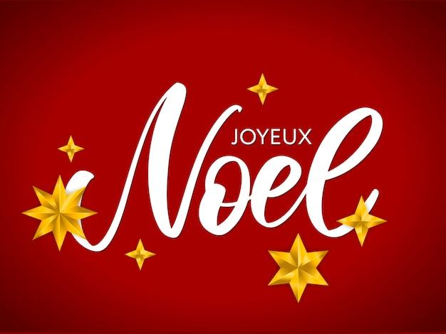 Szablon kartki świąteczne z pozdrowieniami w języku francuskim. joyeux noel.