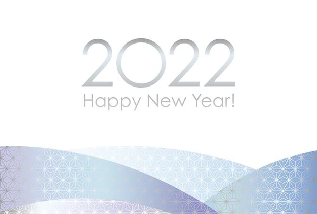 Szablon kartki z życzeniami na rok 2022 ozdobiony japońskim wzorem vintage