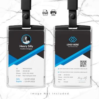 Szablon karty identyfikacyjnej pakietu office