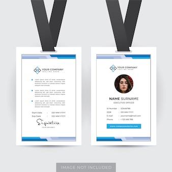 Szablon karty identyfikacyjnej pracownika