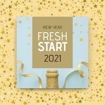 Szablon karty nowego roku