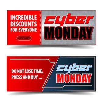 Szablon karty podarunkowej cyber poniedziałek