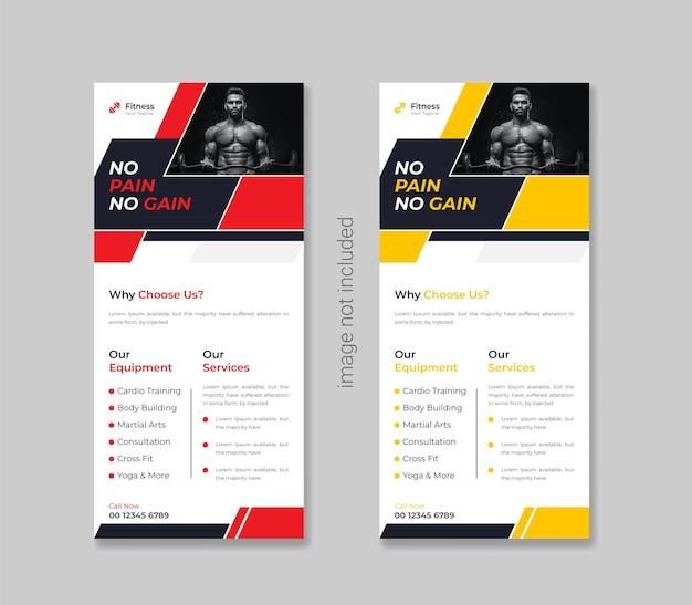 Szablon karty siłownia i siłownia premium wektor