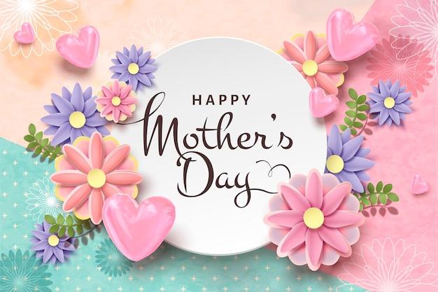 Szablon karty szczęśliwego dnia matki z papierowymi kwiatami i foliowymi balonami w kształcie serca