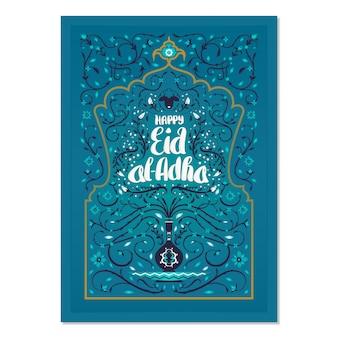 Szablon karty uroczystości eid al-adha. ręka, napis eid al-adha kaligrafia.
