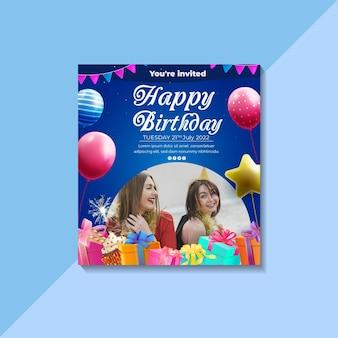 Szablon karty urodzinowej