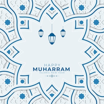 Szablon karty z pozdrowieniami happy muharram z kaligrafią, latarnią i ornamentem