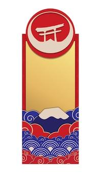 Szablon karty z pozdrowieniami japoński wzór