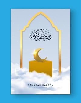 Szablon karty z pozdrowieniami ramadan kareem ozdobiony realistycznym półksiężycem stojącym na podium islamskie święto eid mubarak