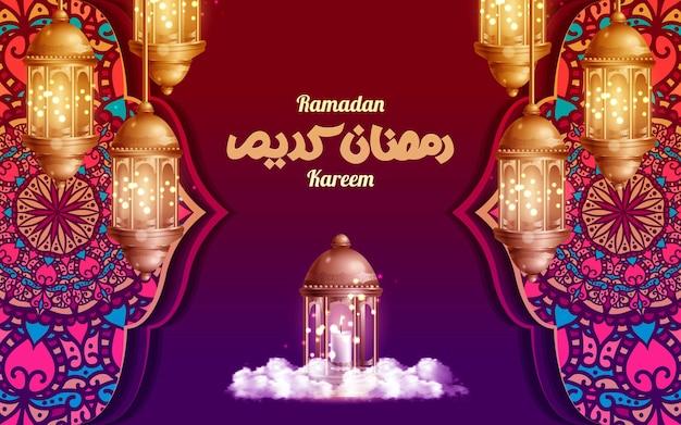 Szablon karty z pozdrowieniami ramadan kareem.