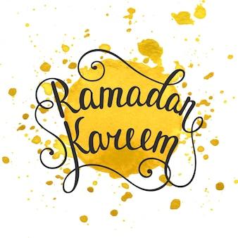 Szablon karty z pozdrowieniami ramadan kareem