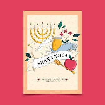 Szablon karty z pozdrowieniami shana tova