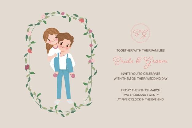 Szablon karty zaproszenia ślubne, panna młoda i pan młody, miłość, związek, kochanie, zaręczyny, walentynki