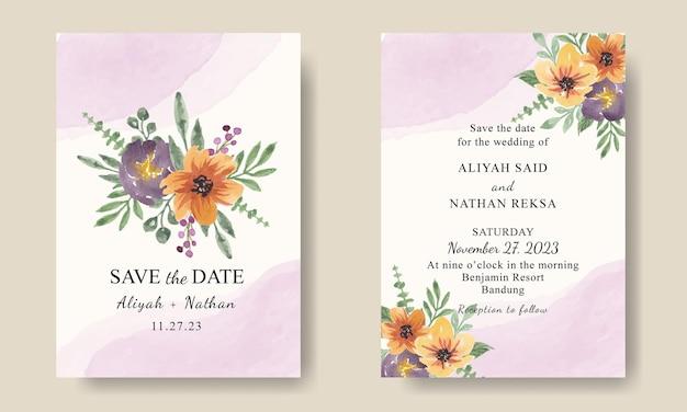 Szablon karty zaproszenia ślubne z fioletowymi żółtymi kwiatami akwarela