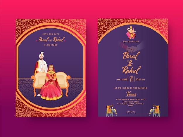 Szablon karty zaproszenie na ślub indyjski