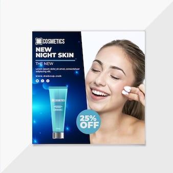 Szablon kwadratowy ulotki kosmetyczne kosmetyki do twarzy
