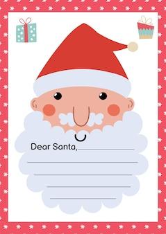 Szablon list do świętego mikołaja a4 z uroczą postacią świąteczną.