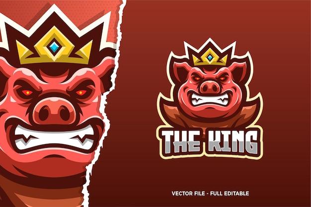 Szablon Logo Gry E-sport The Pig King Premium Wektorów