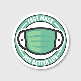 Szablon logo kreatywnej maski na twarz