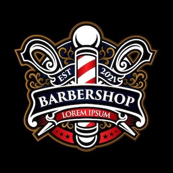 Szablon logo rocznika fryzjera