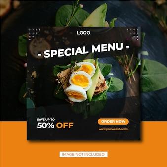Szablon mediów społecznościowych do sprzedaży banerów kulinarnych żywności