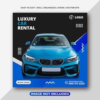 Szablon mediów społecznościowych do wynajęcia luksusowego samochodu