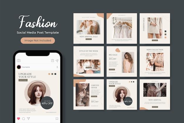 Szablon mediów społecznościowych promocja sprzedaży mody baner w pełni edytowalna kwadratowa ramka postu na instagramie