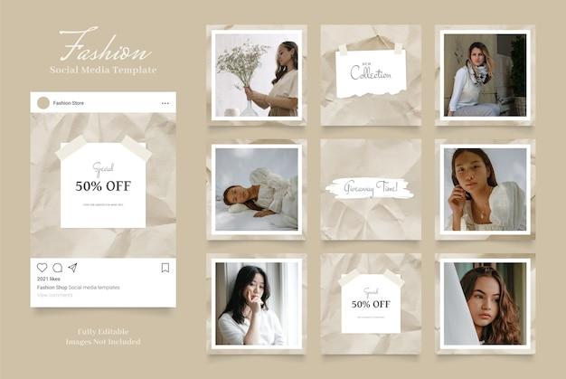 Szablon mediów społecznościowych promocja sprzedaży mody. khaki beżowy brązowy kolor tekstury papieru