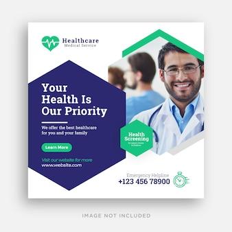 Szablon medycznej opieki zdrowotnej dla postu na instagramie