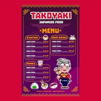 Szablon menu japońskiej żywności takoyaki
