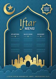 Szablon menu pionowego iftar w stylu papierowym
