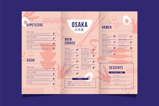Szablon menu pionowego japońskiej restauracji
