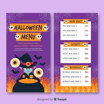 Szablon menu płaski halloween tygiel