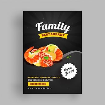 Szablon menu rodziny lub ulotki.