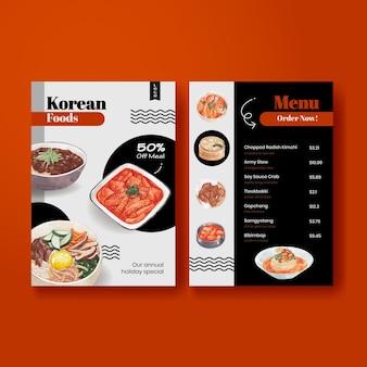 Szablon menu z koncepcją koreańskich potraw, styl akwareli