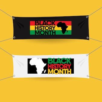 Szablon miesiąca czarnej historii. zaprojektuj baner lub wydrukuj.
