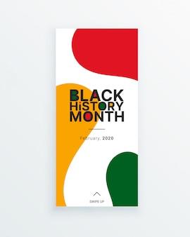 Szablon miesięczny czarny barwiony szablon pionowy baner. afroamerykański miesiąc historii - luty - świętowanie.