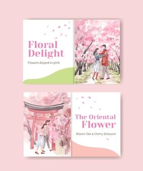 Szablon na facebooku z projektem koncepcyjnym kwiat wiśni dla mediów społecznościowych i ilustracji akwareli społeczności